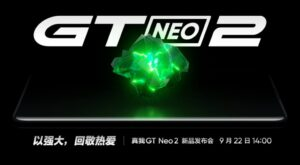 Read more about the article realme GT Neo 2 with 6.62-inch FHD+ 120Hz AMOLED display launch on September 22